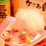 【かこみ庵のお通し】鮮魚のカルパッチョ 九州泡醤油仕立て