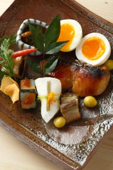 京の魚 擔 KATSUGI(カツギ) メニューの画像