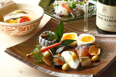 京の魚 擔 KATSUGI(カツギ) コースの画像