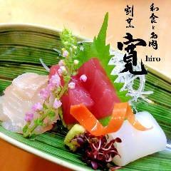 和食とお肉・割烹 寛