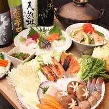 忘年会におすすめ海鮮鍋コースご用意