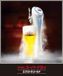 氷点下のエクストラーコールドビール一押しです!!