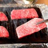 上質なお肉をじっくり焼いてご堪能ください