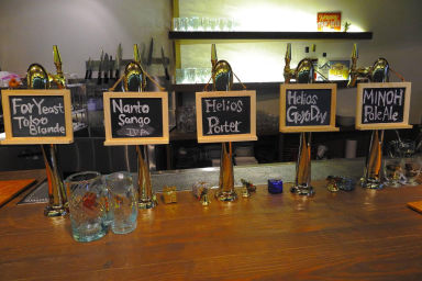 クラフトビール×バル×おきなわ食材 Taste of Okinawa こだわりの画像