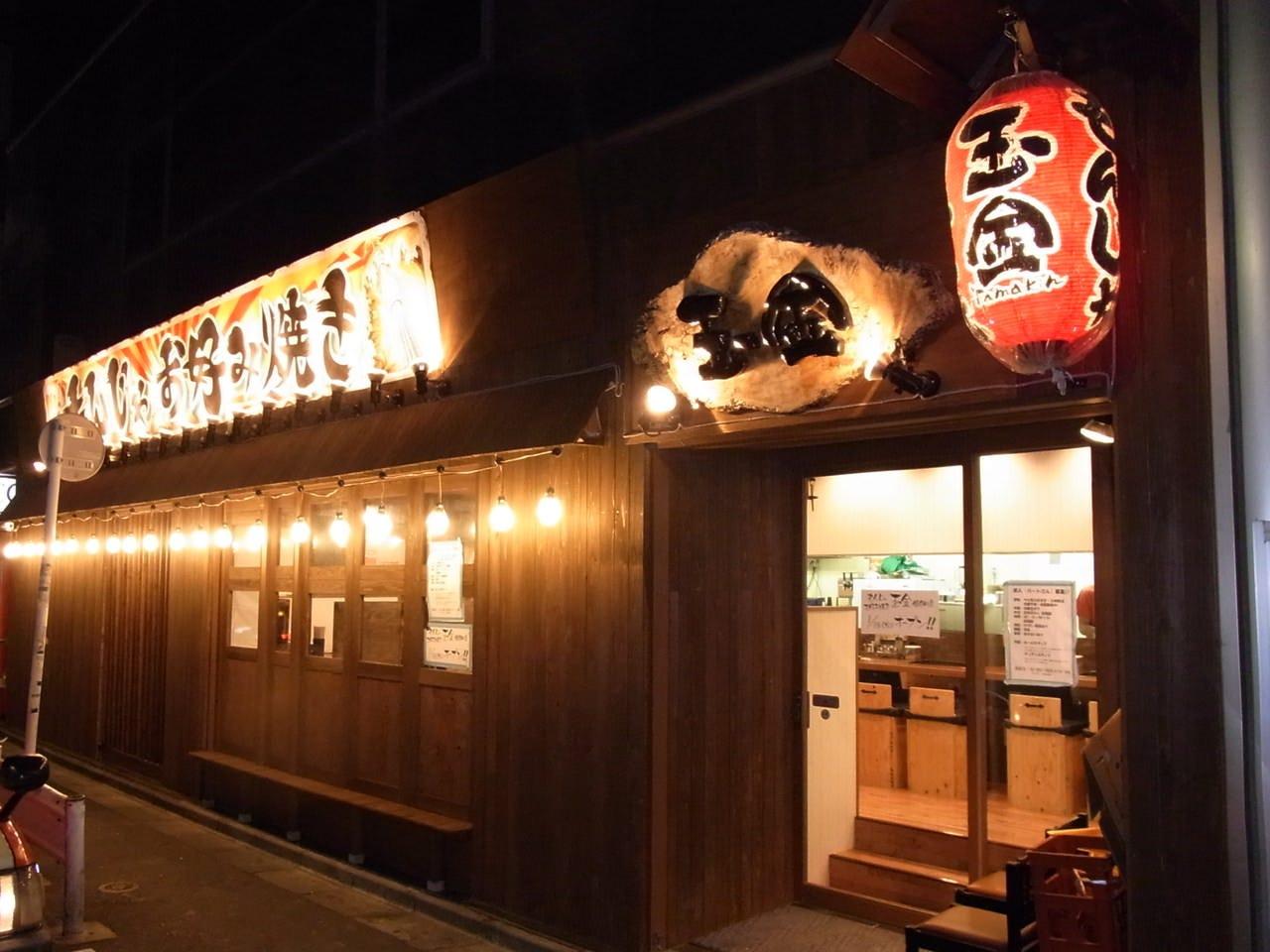 東京名物もんじゃ玉金!!錦糸町2号店
