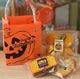 HALLOWEEN(ハロウィン) カボチャのお菓子のかわいいギフト