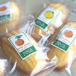 和歌山産柑橘フルーツで風味付け「マドレーヌ」