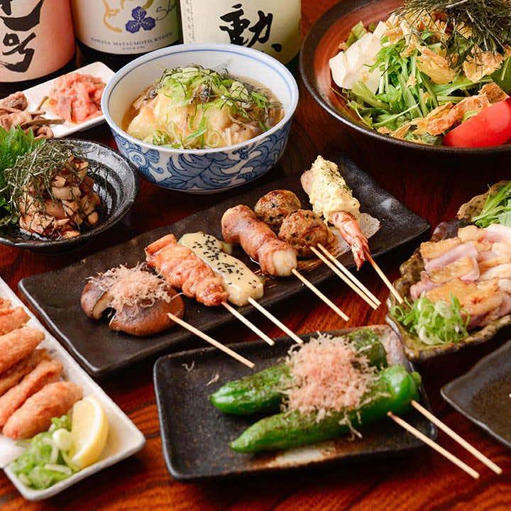 炭火焼鳥、京赤地鶏を堪能するコース