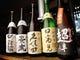 北海道の日本酒「なまら超辛」石巻の「日高見」と銘酒「久保田」