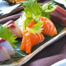 市場直送・産地直送の鮮魚旬魚