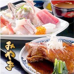 金目鯛の煮付と海鮮料理の店 みやま