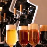 ベアードビールは、種類によって様々なフレーバーが楽しめます!