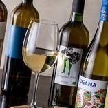 全22種のワインを料理と一緒に楽しんでみてください!