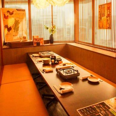 全席個室 居酒屋 あや鶏 博多駅筑紫口店 メニューの画像