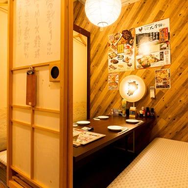 全席個室 居酒屋 あや鶏 博多駅筑紫口店 店内の画像