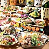 【3時間飲み放題付きコース3000円~】自慢の鶏料理を味わえる◎