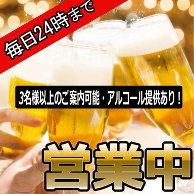 全席個室居酒屋 四季邸 船橋駅前店 メニューの画像