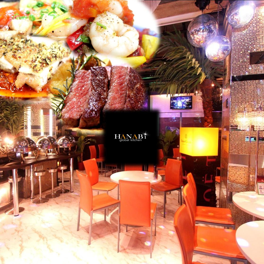 HANABI global kitchen