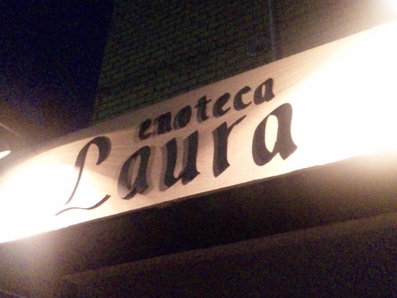 エノテカ・ラウラ