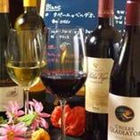 ソムリエ厳選の各種ワイン