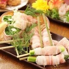 野菜肉巻き串 ALL300円