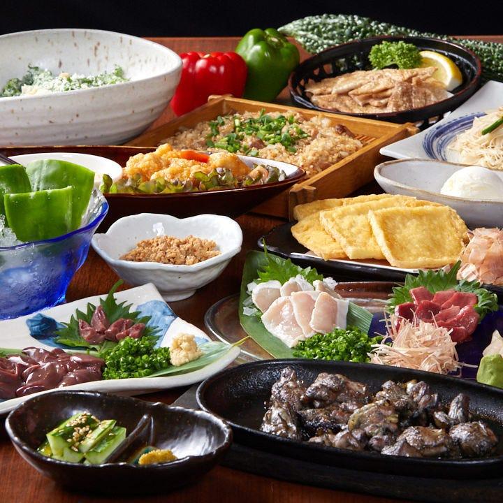 地頭鶏と沖縄料理のコラボ宴会コース