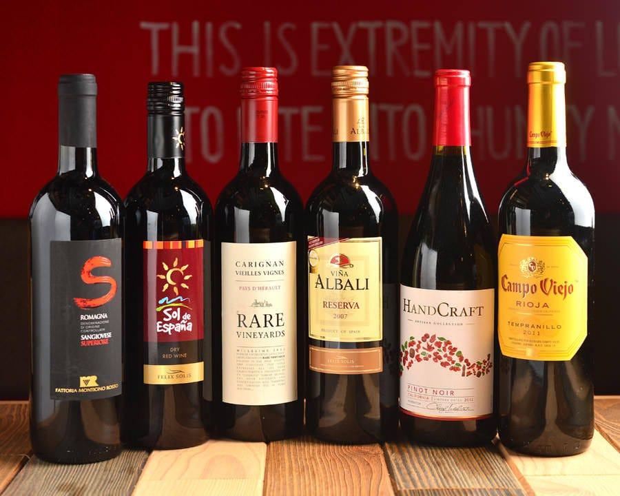 世界中から集めた厳選ワイン