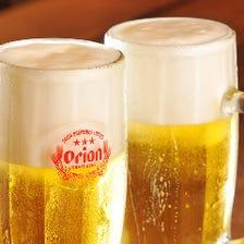 沖縄が誇る「オリオンビール」