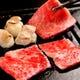 新鮮な肉はレアで食べるのが礼儀! 肉の焼き方伝授します!