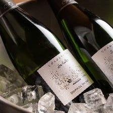 【ディナー】ぐるなび限定《乾杯シャンパン含ドリンク付き 》シェフにおまかせコース