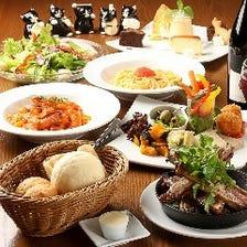 ◆各種宴会に◆イベリココース 120分飲み放題付き4,500円