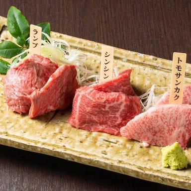 富士山溶岩焼肉 あぶり  メニューの画像