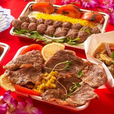 SALAM KEBAB ~Exotic Dining~ 東五反田店  メニューの画像