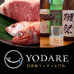 日本酒キッチン YODARE 湯島 御徒町店