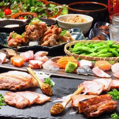 海鮮酒場 魚魚  コースの画像
