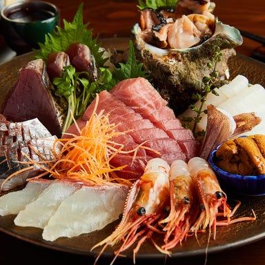 魚トの神 立川  メニューの画像