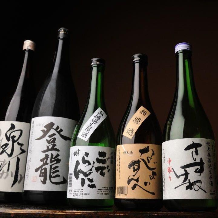 福島の地酒を豊富にご用意