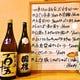 福島の地酒も多数!旬の日替わりメニューもお楽しみ!