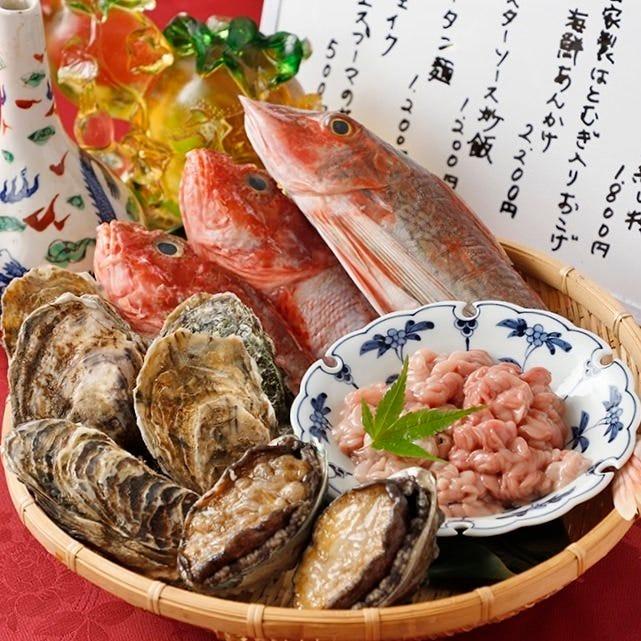 その日仕入れた季節の海鮮 ご要望に応じで調理いたします!