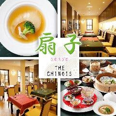 扇子 THE CHINOIS