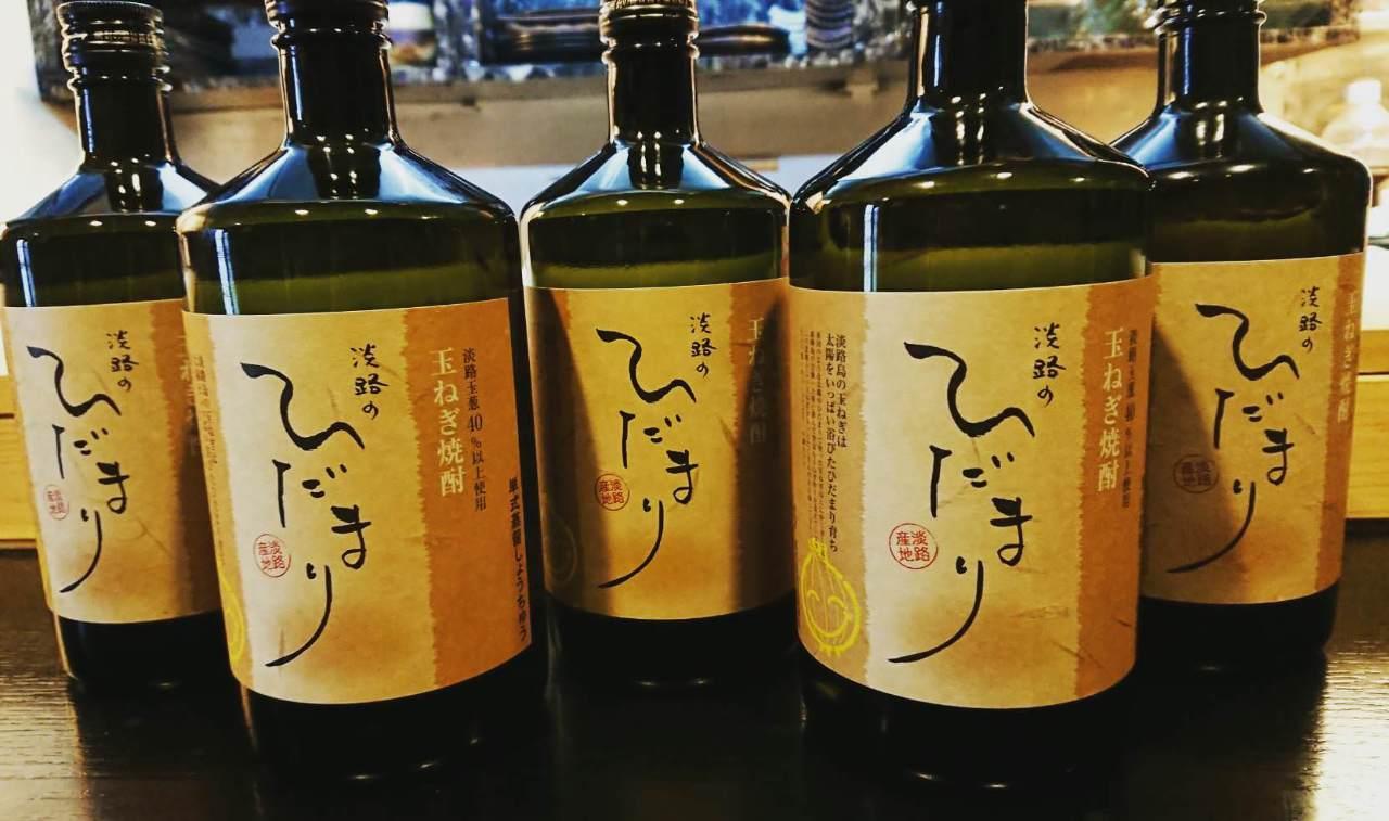 芳醇な香り!淡路島の玉葱焼酎