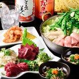 【コース】 九州の味覚を一通り楽しめるコースを各種ご用意!