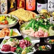 九州の名物料理なら『笑楽』で!
