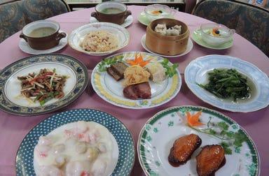 長江菜館 国立天賜閣  コースの画像