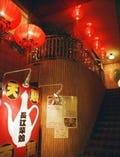 階段上の『紅燈籠』が目印です♪