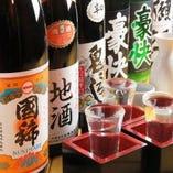 地酒と焼酎【国内】