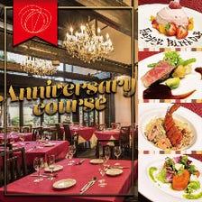 豪華なお料理と選べるケーキ 記念日にオススメ Anniversary course 5,400円