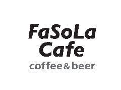 FaSoLaCafe coffee&beer 成田空港第1ターミナル第4サテライト店