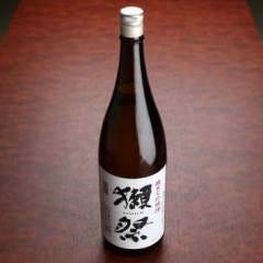 日本酒専門店 ゆとり