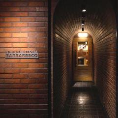 幸福ワイン食堂 バルバレスコ